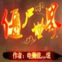 僵尸世界(附攻略/隱藏英雄密碼) 5.5正式版