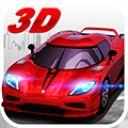 極品狂飆3D安卓版 v1.2.16