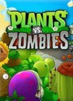 植物大戰僵尸魔幻版 免安裝綠色中文版