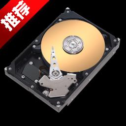 HD Tune Pro(硬盤檢測工具) v5.75漢化版