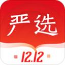 網易嚴選 v6.4.5安卓版