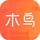 木鳥民宿短租app v7.5.2安卓版