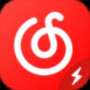 網易云音樂極速版 v1.0.0安卓版