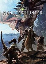 怪物獵人世界:冰原修改器 v20200109四十八項