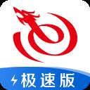 藝龍旅行極速版 v9.82.0安卓版