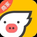 飛豬商家版 v9.5.1安卓版