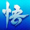 少年悟空傳TV版 v1.4.7安卓電視版