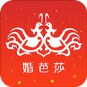 中國婚博會 v7.20.4安卓版