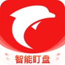 海豚股票 v4.1.7安卓版