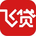 飛貸 v6.6.4安卓版