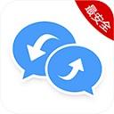 微信聊天記錄恢復助手破解版 v1.0.5免費版