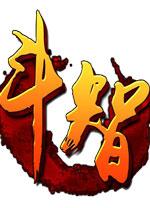 斗智神途 v1.0.0.889正式版