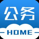 公務之家 v2.3.14.7安卓版