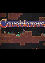 洞窟開拓者 v1.5.0免安裝綠色版