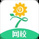 心田花開網校 v8.0.1安卓版