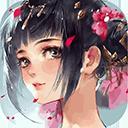 花與劍 v1.5.2破解版