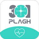 心臟健康研究 v3.4