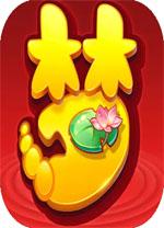 夢幻西游手游電腦版 v1.283.0pc互通版