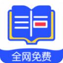 品書閣 v1.3.0安卓版