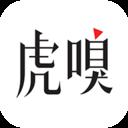 虎嗅 v7.7.1安卓版
