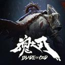 魂之刃巨龍城堡破解版 v6.1.3完整版