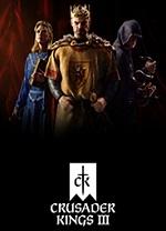 十字軍之王3中文破解版 steam免費綠色版