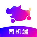 花小豬司機端 v1.3.11安卓版