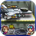 藍天飛行隊破解版 v1.9.4無限金幣版
