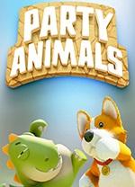 動物派對中文破解版 steam綠色版