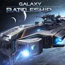 銀河戰艦公測版 v1.25.91安卓版