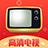 手機電視高清直播破解版無廣告 v7.2.7.2