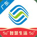 廣東移動智慧生活 v8.0.6安卓版