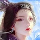 蜀山傳奇破解版 v1.13.66無限仙石版