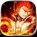 格斗之皇無限版 v5.3.0無限金鉆版