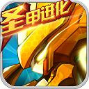 賽爾號超級英雄滿v版 v3.0.3滿vip版