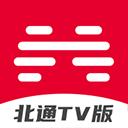北通游戲廳TV版 v1.0.0電視版