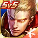 王者榮耀手游 v3.63.1.5安卓版