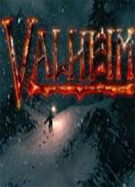 Valheim英靈神殿破解版 免安裝綠色中文版