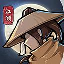 小蝦米闖江湖變態版 v1.7.4bt公益服