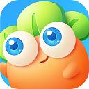 保衛蘿卜3內購破解版 v2.0.0附攻略