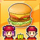 創意漢堡物語破解版 V1.2.3漢化版