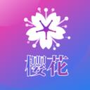 櫻花直播app破解版 v1.15永久vip