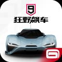 狂野飆車9騰訊版
