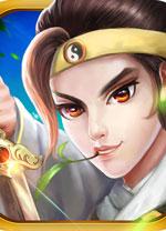 三國志奇俠傳電腦版v3.1.08PC版