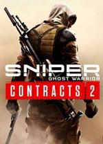 狙擊手幽靈戰士契約2修改器風靈月影版 v1.0十五項修改器