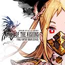最終幻想勇氣啟示錄幻影戰爭無限版 v1.0.0