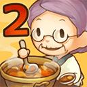 眾多回憶的食堂故事2破解版 v1.0.6