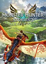 怪物獵人物語2毀滅之翼破解補丁 v1.0附使用教程
