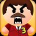 瘋狂的老板3破解版 v2.0.3安卓版