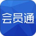 會員通 v7.6.4安卓版